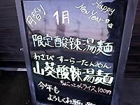 R0048649.jpg