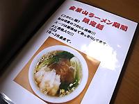 R0048801.jpg