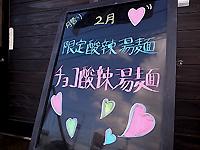 R0049262b.jpg