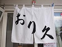 R0052037.jpg