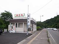 R0052038.jpg