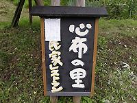 R0052044.jpg