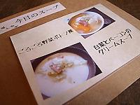 R0052102.jpg