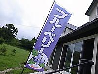 R0052144.jpg