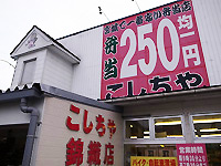 R0052373.jpg