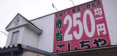 R0052373c.jpg