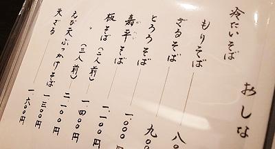 R0052494c.jpg