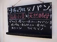 R0052975.jpg