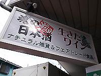 R0053204b.jpg