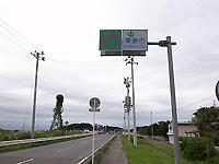 R0053236.jpg