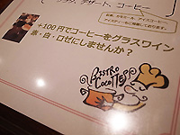 R0053263b.jpg