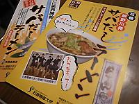 RIMG3954.jpg