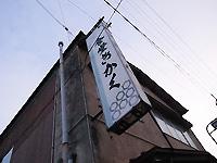 RIMG3958.jpg