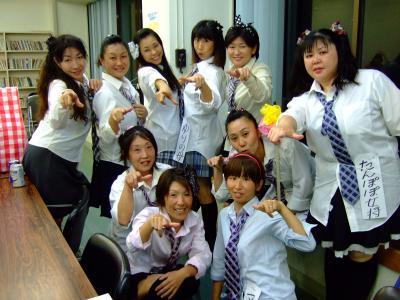 AKB48 in ZAMAMI