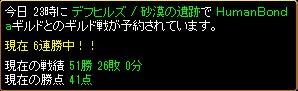 5.4HB様バナー