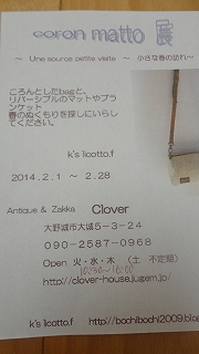 001_201401291101046ae.jpg