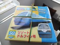 DSCF3124_convert_20111106111202.jpg