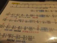 DSCF3164_convert_20111106113520.jpg