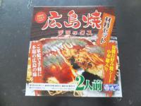DSCF3839_convert_20120109164149.jpg