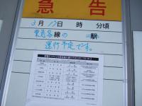 DSCF5859_convert_20110317211220.jpg