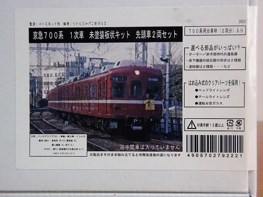 nankiDSC01672.jpg