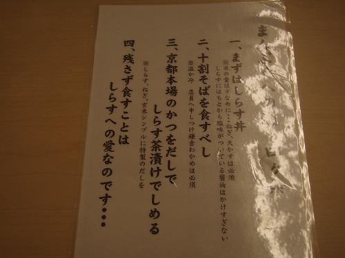 P4210406.jpg