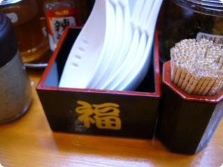 哲麺 鶴ヶ島 レンゲ