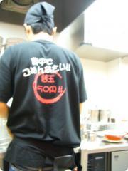 哲麺 鶴ヶ島 背後