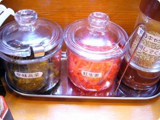 哲麺 鶴ヶ島 調味料1