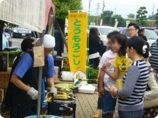 ゴールドラッシュ収穫祭 2