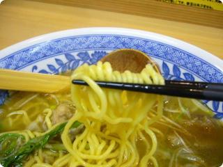 麺処 福吉 極 5