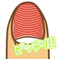 爪の健康状態04