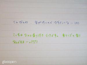 060420-4.jpg