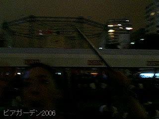 060806-6.jpg