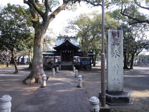 真木神社2