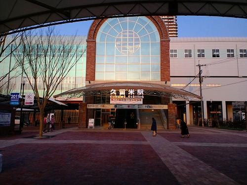九州新幹線 久留米駅1