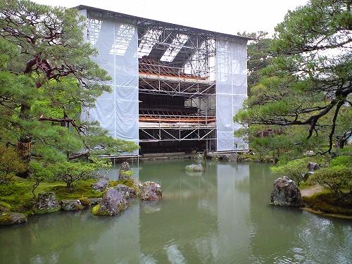 銀閣寺 改修工事1