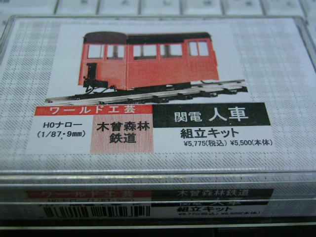 001_20110830125842.jpg