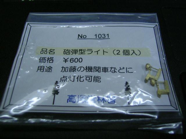 004_20110916145819.jpg