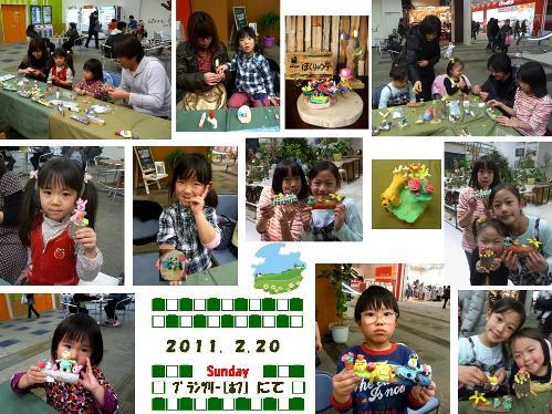20110220HOF.jpg