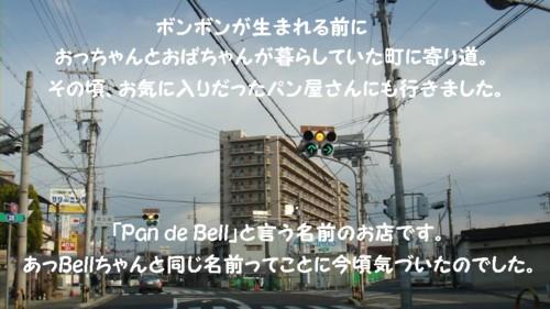 20110309-1621-35.jpg