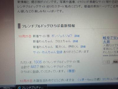 PA252102_convert_20101025200516.jpg