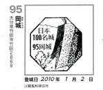 100_95.jpg