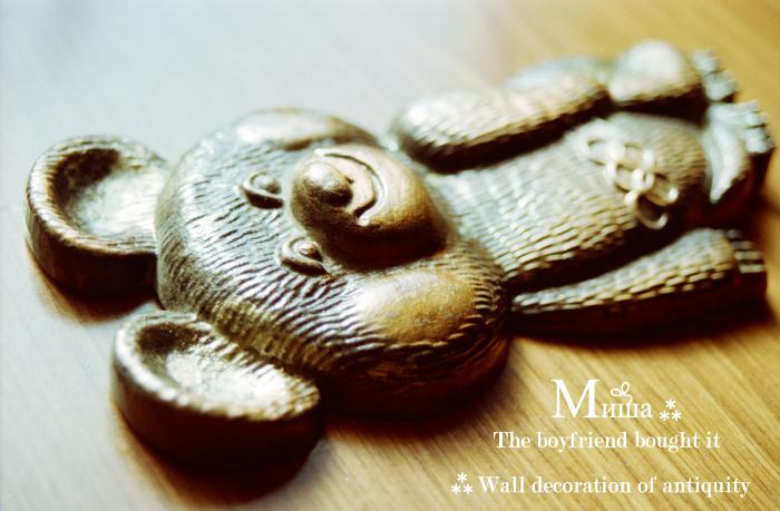 Миша2
