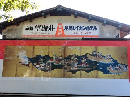 yashima (3)