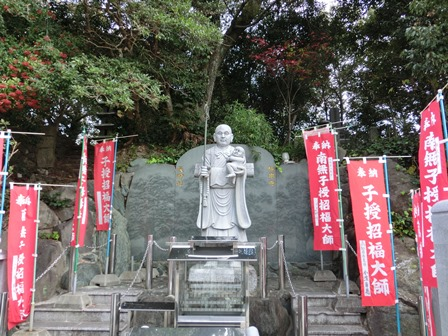 極楽寺 (6)