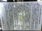 極楽寺 (12)