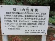 tokushima (2)