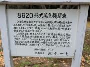 tokushima (17)
