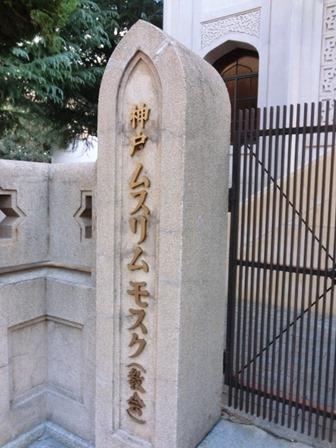 mori支部会 (6)